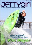 Kim Mayer, Jettygirl Online Surf Magazine cover, volume 1, number 1. Photo by Chris Grant.