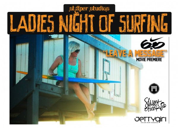 Shaper Studios Presents Ladies Night of Surfing