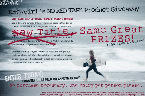Jettygirl's NO RED TAPE Product Giveaway