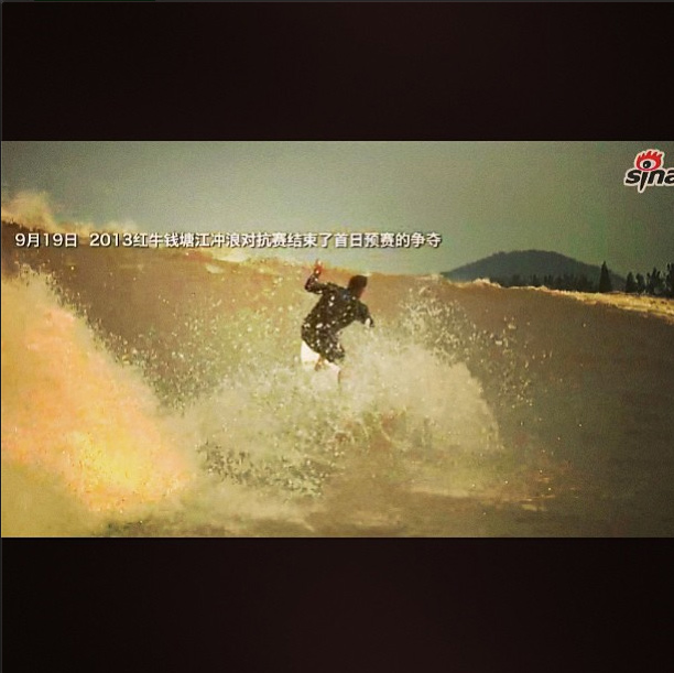 video from the silver dragon tidal bore