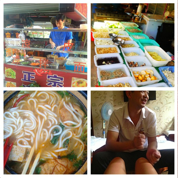 Mary Osborne street vendors and foot massages in China